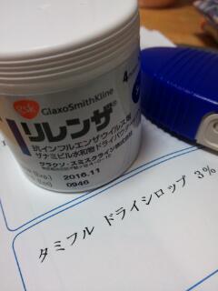 20130315_011230.jpg